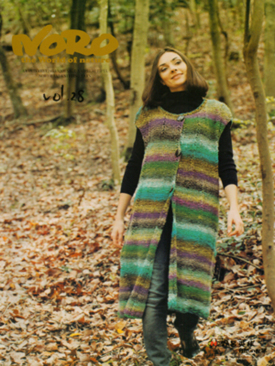 Noro World of Nature Vol.28