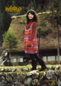 Noro World of Nature Volume 30