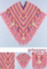 Toddler Poncho Sheet Pattern